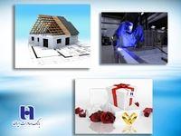 پرداخت بیش از چهارهزار فقره وام رونق تولید در استان چهارمحال و بختیاری توسط بانک صادرات