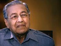 ماهاتیر محمد: انگلیس میخواست مالزی را مانند فلسطین کنند