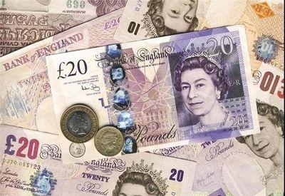 افزایش قیمت رسمی پوند بانکی