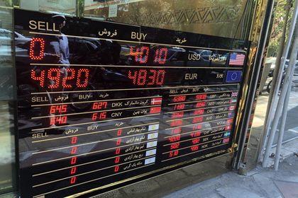 حال و هوای امروز صرافیهای تهران +تصاویر
