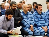 برگزاری سومین جلسه محاکمه محمدهادی رضوی