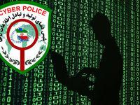 اپلیکیشنهای رمزساز ارسالی در شبکههای اجتماعی را استفاده نکنید