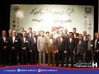 تجلیل از ٢٥ رییس شعبه بانک صادرات ایران در بانک مرکزی
