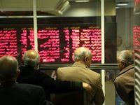 شاخص بورس کانال ۹۳هزار واحد را پس گرفت/ تخلیه هیجان فروش در بازار سهام