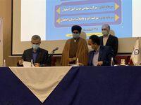 انعقاد تفاهمنامه سرمایهگذاری ذوب آهن اصفهان برای احداث تاسیسات فاضلاب ۲۵روستای فلاورجان