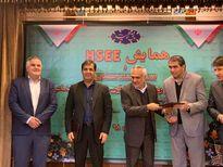 تشکیل شورای ایمنی معادن برای نخستین بار/ پایان رهاسازی فاضلاب به خلیج فارس برای همیشه