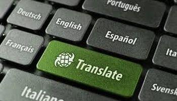 بهترین سرویسهای ترجمه آنلاین