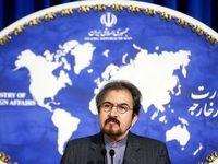 واکنش ایران به اظهارات بیاساس وزارت کشور بحرین