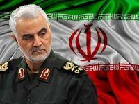 واکنش شخصیتها و مقامات کشور به شهادت سردارسلیمانی
