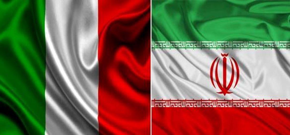 ایتالیا بدهی قابل توجهی به ایران ندارد