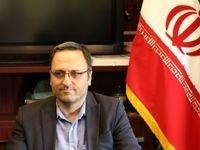 شهرداری تهران با تامین اجتماعی به توافق رسید/ زنده شدن پول اوراق مشارکت؛ بهزودی
