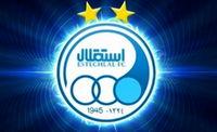 شکایت رسمی باشگاه استقلال از داور کُرهای