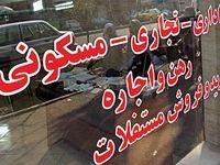 51درصد تهرانیها صاحب خانه نیستند