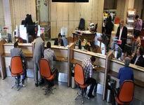 رشد ۳۴درصدی سپردههای بانکی/ مانده تسهیلات بانکی ۳۰درصد افزایش یافت