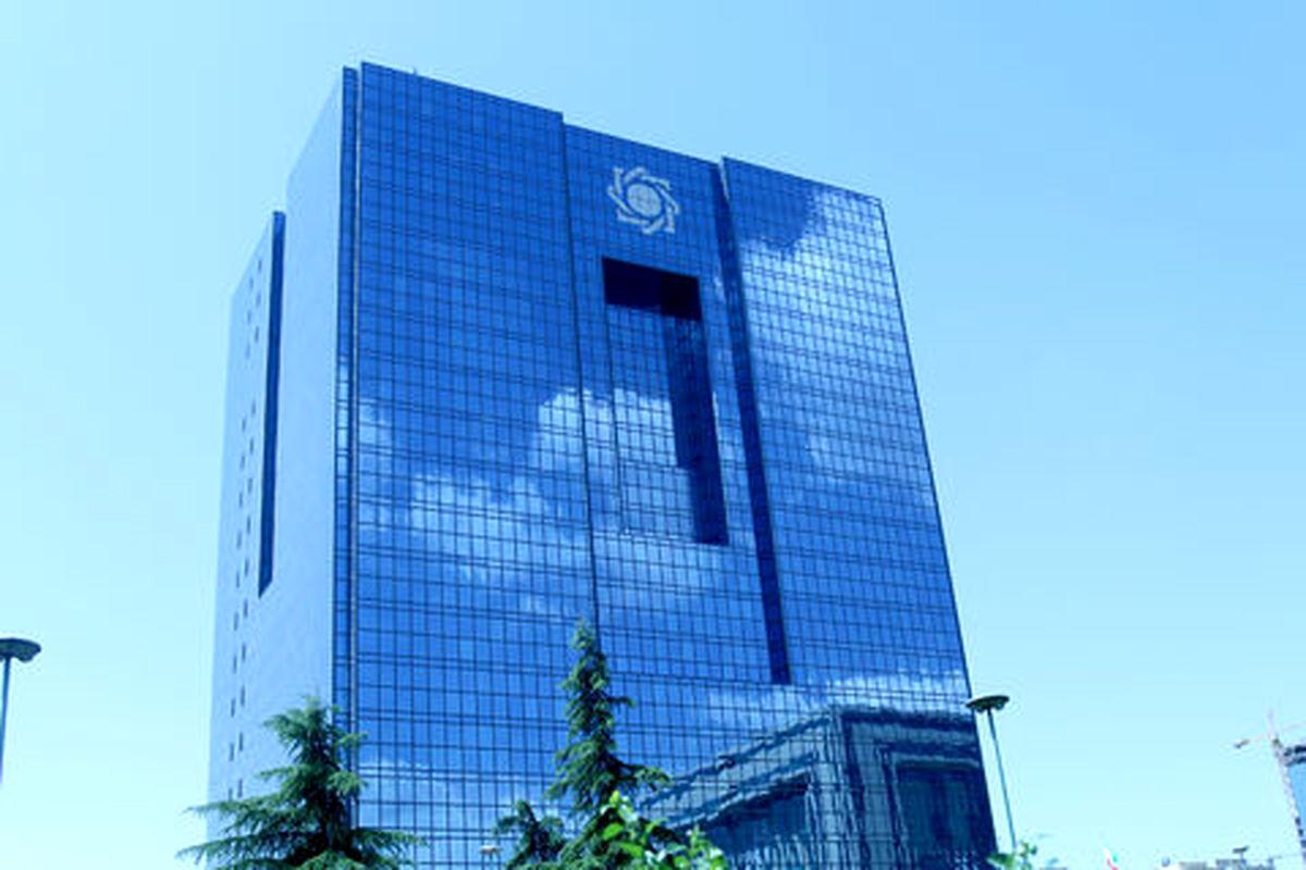 عملیات بازار باز در گرو استقلال بانک مرکزی