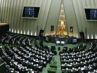 طرح اعاده اموال نامشروع مسئولان در دستور کار مجلس