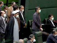 فاصله گذاری اجتماعی در صحن علنی مجلس رعایت نشد +تصاویر