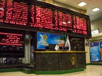تغییر زمان معاملات بورس از فردا