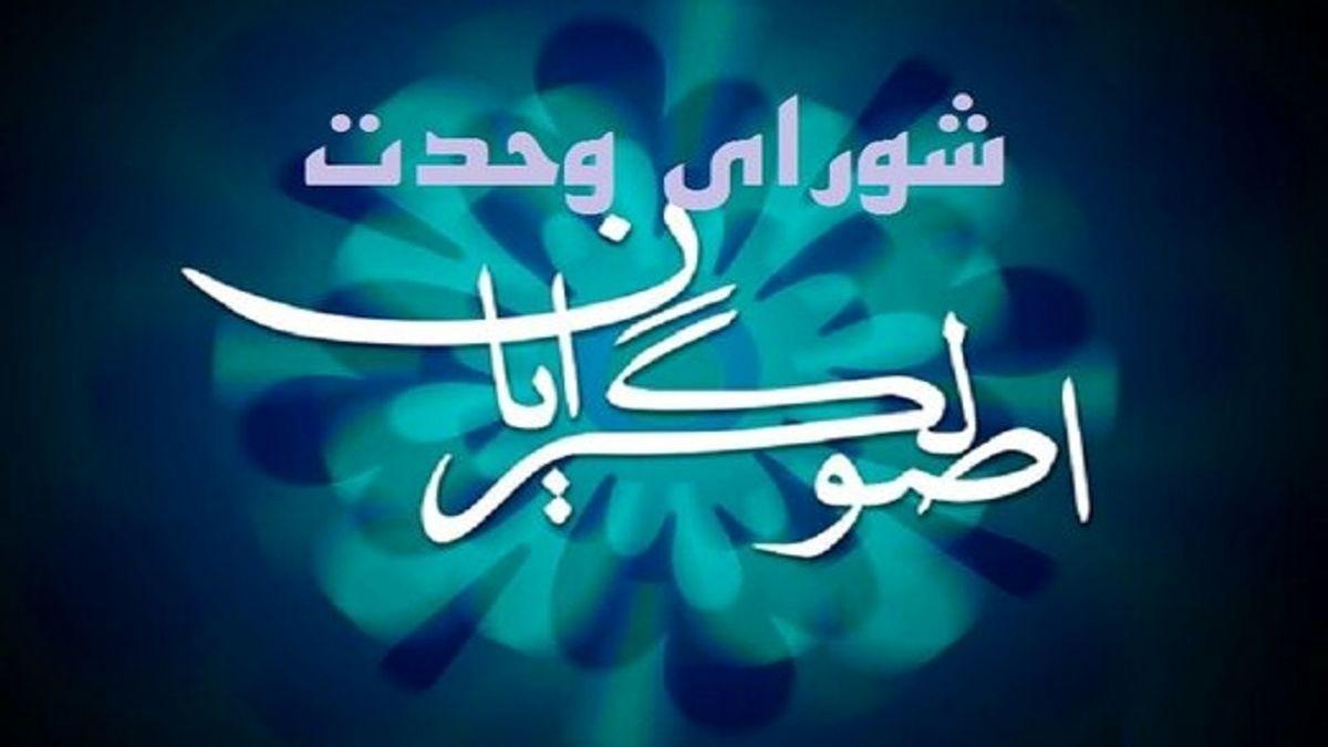 شرط کنارهگیری سعید محمد از انتخابات
