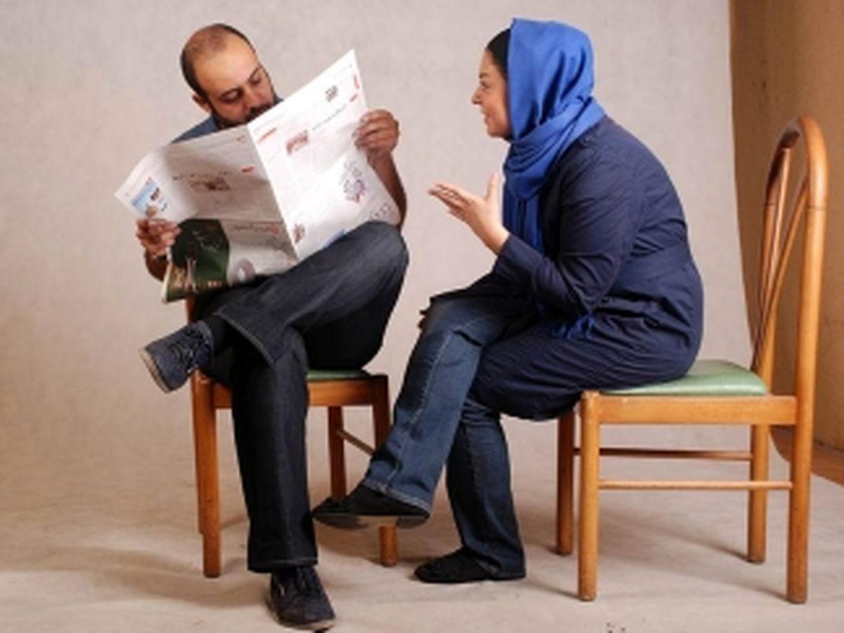 چرا سال اول زندگی مشترک سخت و پر تنش است؟