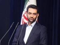 گزارش سوال دو نماینده از وزیر ارتباطات قرائت شد