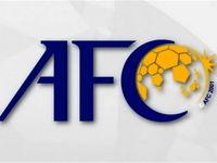 هیات ایرانی پنجشنبه با دبیرکل AFC دیدار میکنند