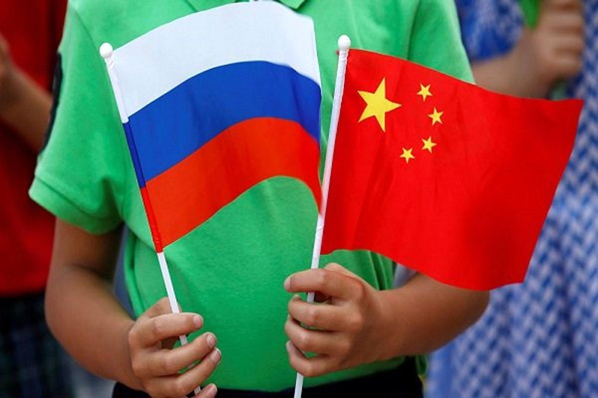 روسیه جای آمریکا را در بازار چین را میگیرد
