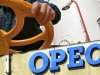 درخواست اصلی اوپک از تولیدکنندگان شیل آمریکا