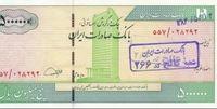 مهلت پاس کردن چکهای تضمینی تعیین شد