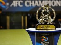 نتایج کامل هفته دوم و جدول رده بندی لیگ قهرمانان آسیا