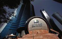 کاهش بیسابقه رشد اقتصادی قطر در ۸سال گذشته