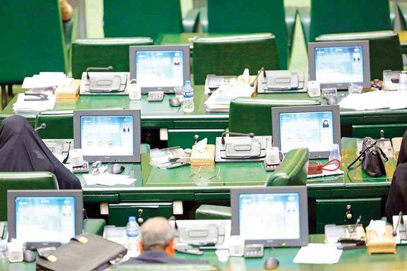منتخبان مجلس آنلاین هستند