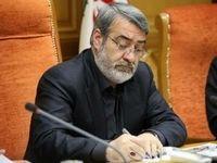 دستور وزیر کشور بر پیگیری برنامههای ستاد مبارزه با قاچاق موادمخدر