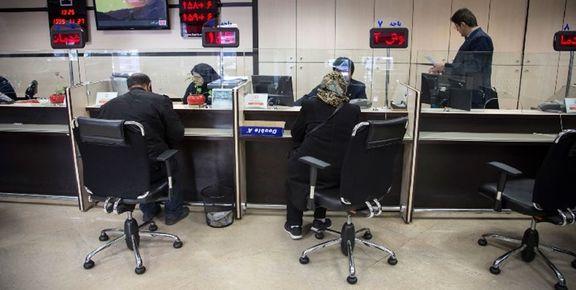 اثرات عدم شفافیت بانک مرکزی در اطلاعرسانی حذف ارز ترجیحی
