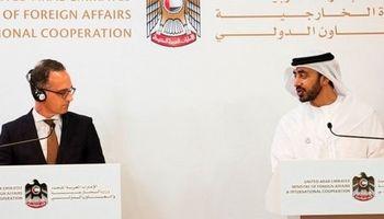 بیانیه آلمان و امارات درباره ایران