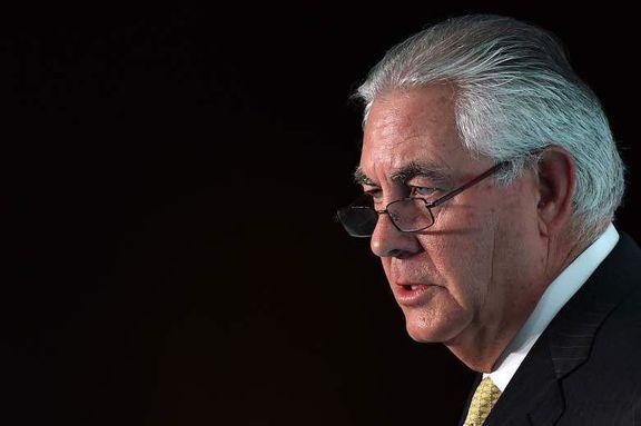 مخالفت با برگزاری مراسم ماه رمضان در وزارت خارجه آمریکا