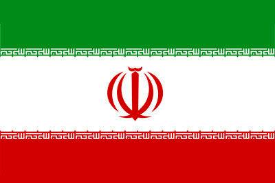 تأکید ایران بر مقابله با نابرابریها و اقدامات قهرآمیز یکجانبه