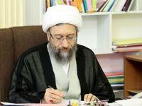 پیام تبریک رئیس قبلی قوه قضاییه به رئیس جدید