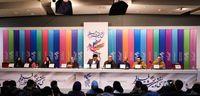 شمارش معکوس برای جشنوارههای فجر
