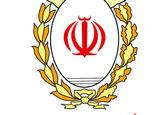 بهرهمندی ۶۷۳هزار میلیارد ریالی بخشهای مختلف اقتصادی از تسهیلات بانک ملی ایران