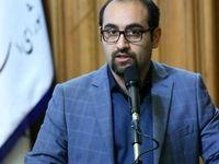 کمک «شرکت شهروند» به دولت بهرغم تحریمها