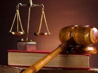 اجرای یک حکم قصاص در رابطه با حوادث دی ماه۹۶