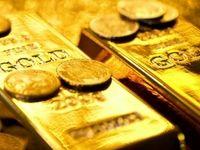 طلای جهانی اندکی گران شد