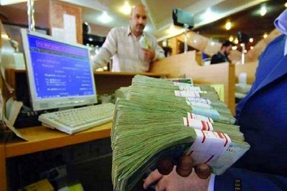 بانکهای تهران تنها ۲هفته مهلت ارائه وام اشتغالزایی دارند