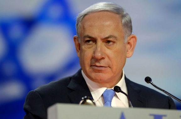 درخواست نتانیاهو از اروپا برای قطع روابط با ایران