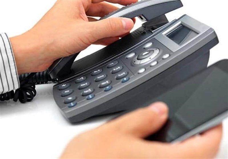 تلفن های ثابت چه زمانی قطع می شوند؟