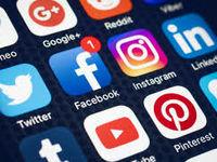 وقتی بمیریم، چه بر سر شبکههای اجتماعی ما میآید؟