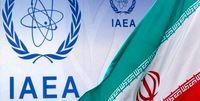 هیأتی از آژانس اتمی به ایران سفر میکند