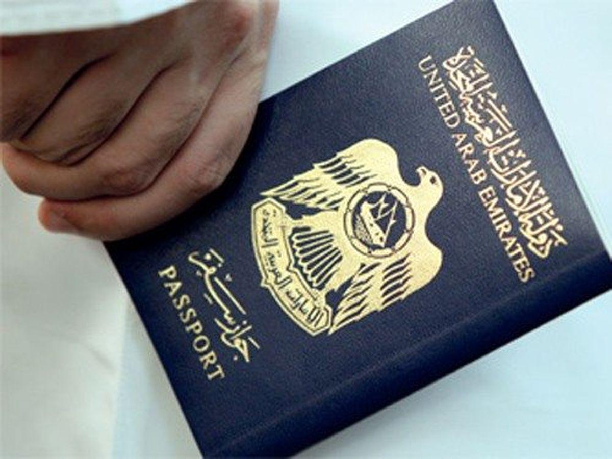 قویترین گذرنامه جهان برای کدام کشور است؟