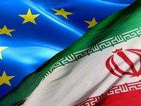 تجارت ایران و اتحادیه اروپا به ۱.۵ میلیارد یورو رسید